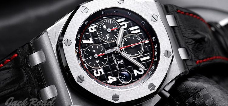Audemars Piguet Royal Oak Offshore Vampire 26470ST.OO.A101CR.01.